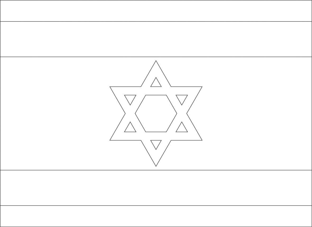 israel flag coloring pages jpg 1181 859 teaching hebrew