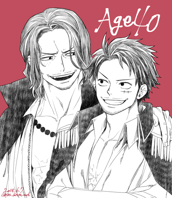 Photo of Portgas D. Ace & Monkey D. Luffy