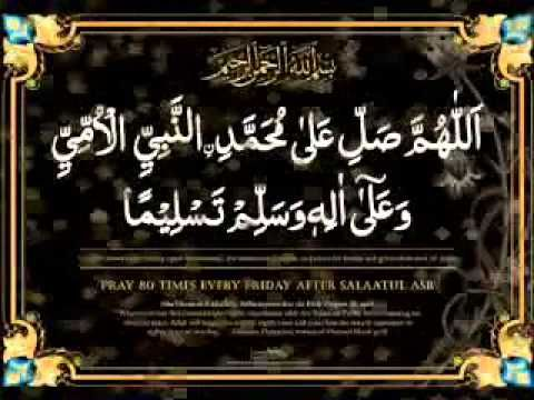 Benefits of reciting Durood Shaykh Mohammed Sindhi