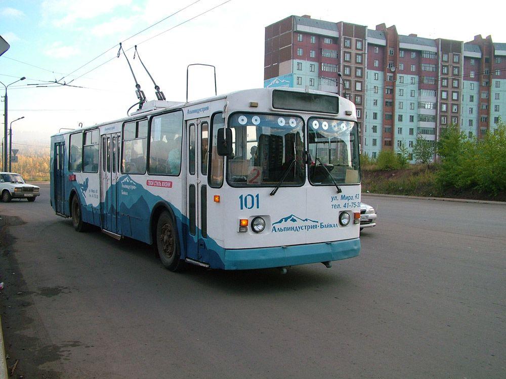 Bus, Transportation, Boat