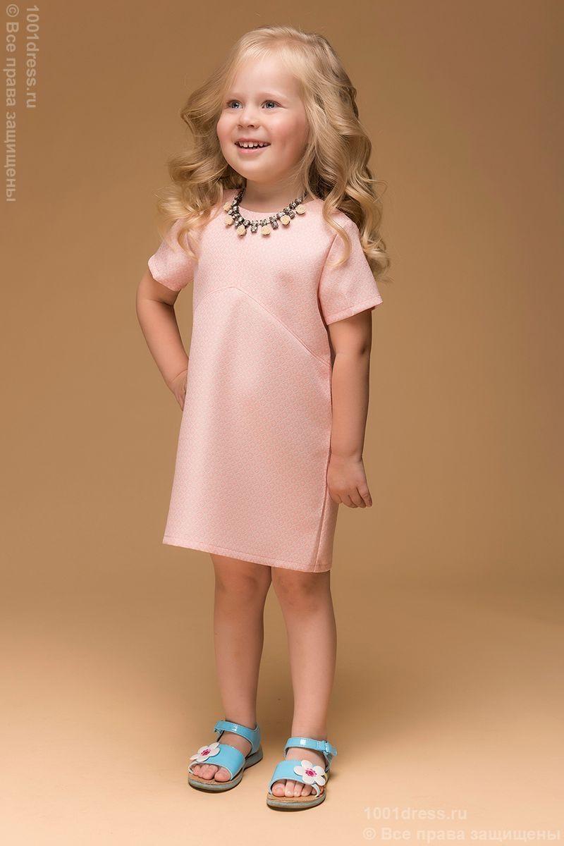 Купить детское розовое платье с короткими рукавами в интернет-магазине 1001 DRESS