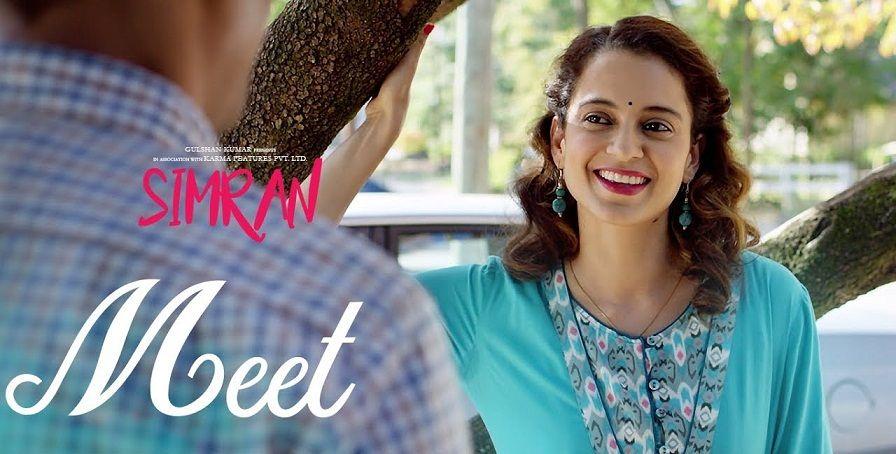 Maheruh movie download in hindi hd 720p 8
