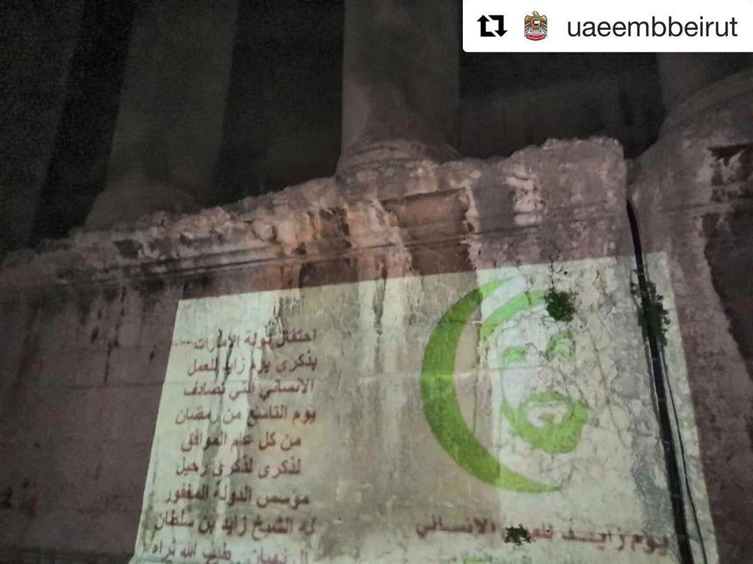 Repost Uaeembbeirut With Get Repost إضاءة قلعة بعلبك الأثرية بشعار يوم زايد للعمل الانساني كعربون وفاء Instagram Posts Instagram Reusable Tote