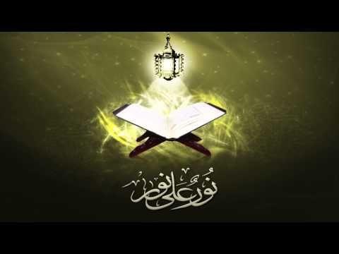 Ahmed Saud Surah 85 Al Buruj 114 An Nas Quran Recitation Youtube Novelty Christmas