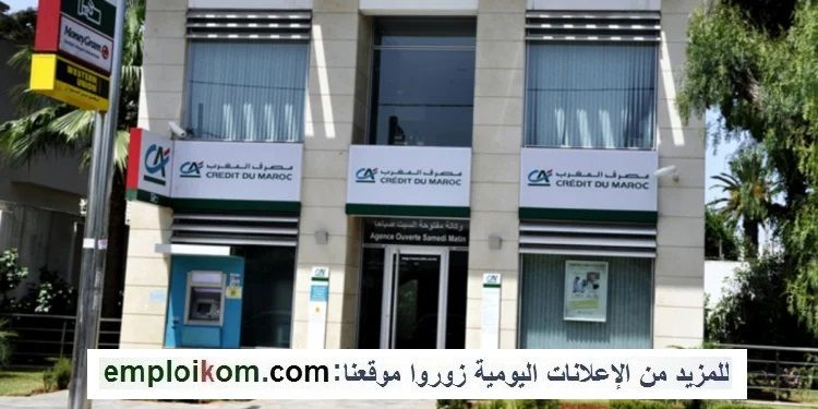 Credit Du Maroc Recrute Plusieurs Profils In 2020