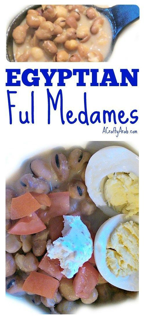 Egyptian ful medames recipe egyptian meals and beans a crafty arab egyptian ful medames recipe my book club met to discuss an egyptian book so i decided to make an egyptian dish ful medames forumfinder Image collections