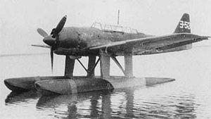 Aichi E16A - Wikipedia