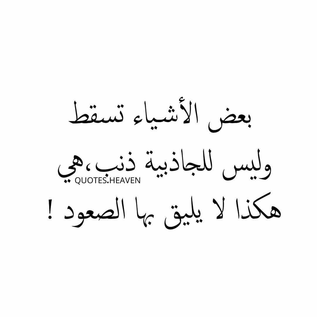 Pin By Mohamed Gaair On نصائح
