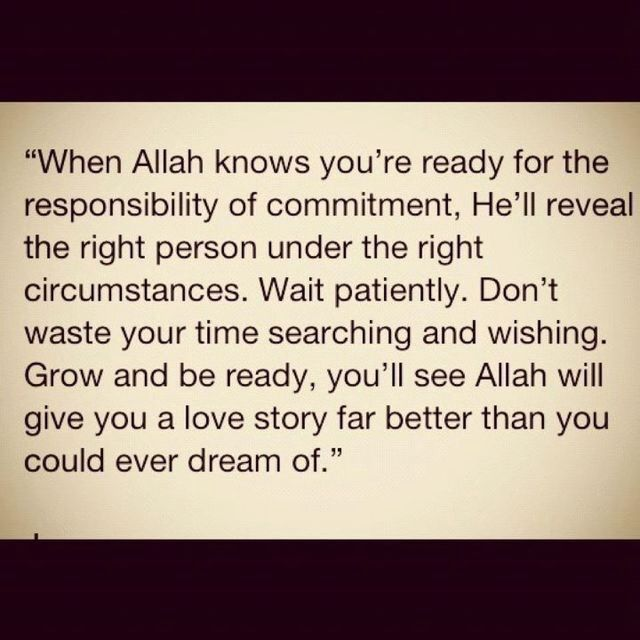 Ill Wait Patiently For You Quotes Pinterest Allah