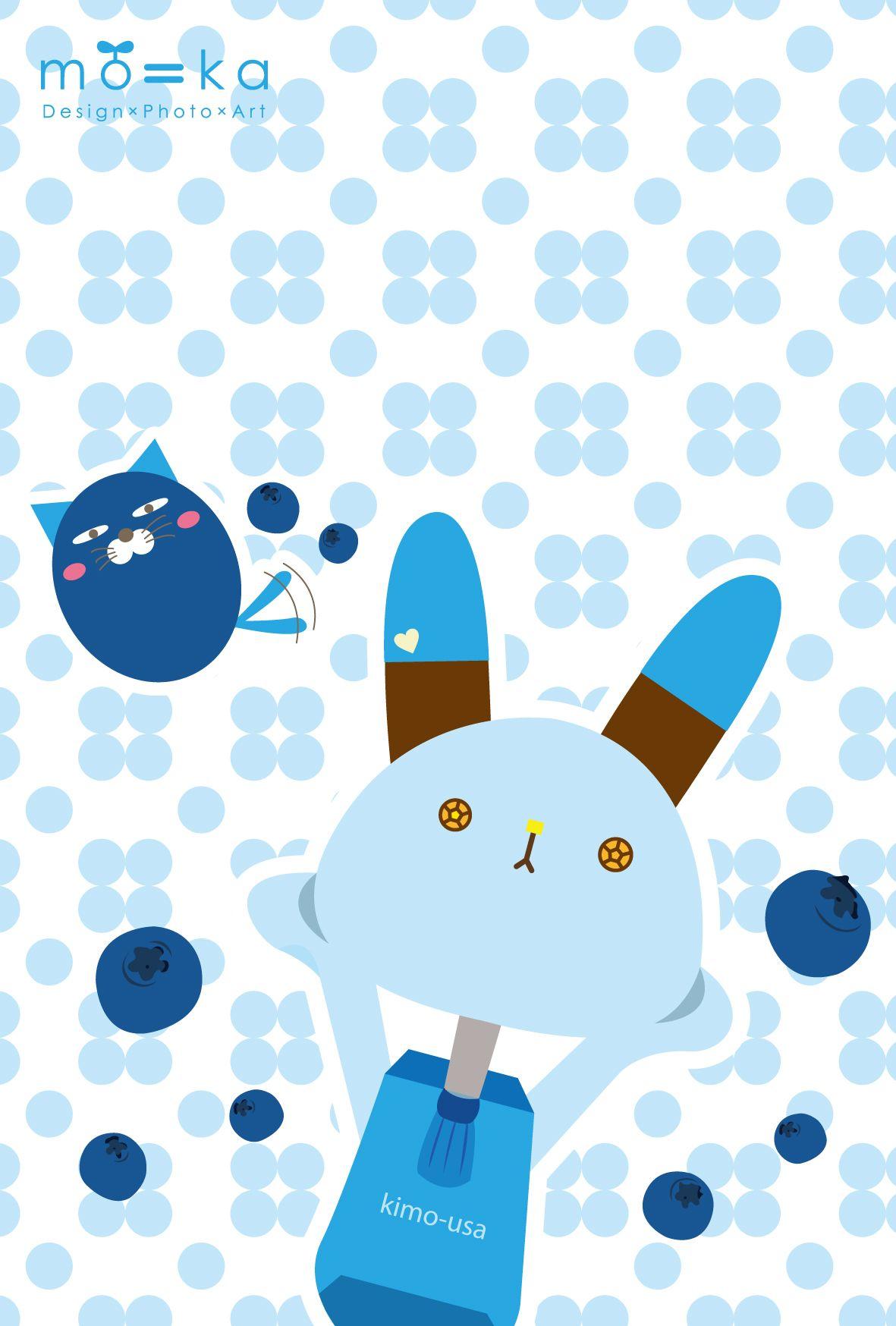 KIMO-USA×MOYASHI Blueberry