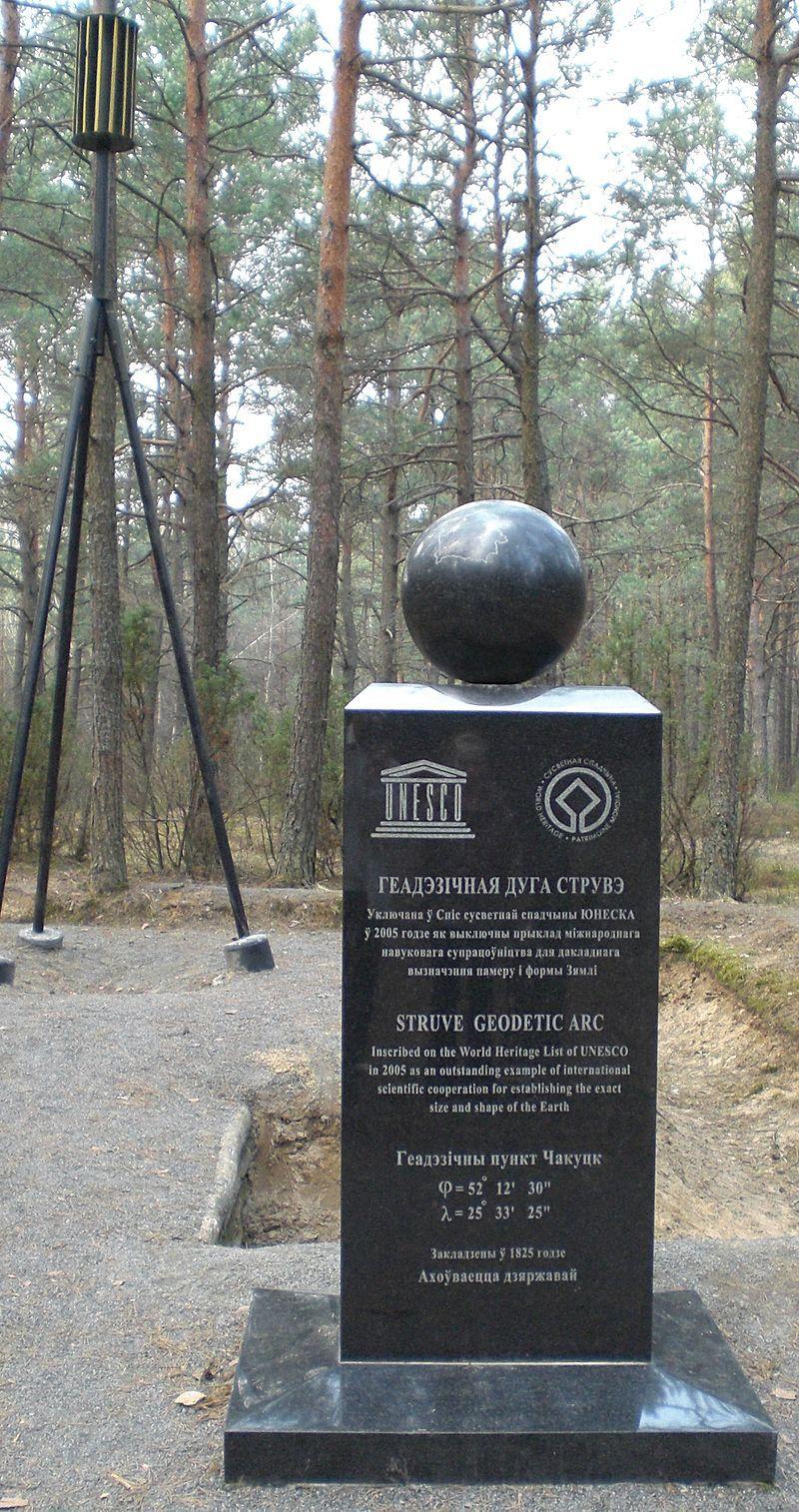 Point Geodesique De Cekuck Arc Geodesique De Struve Inscrit En 2005 Au Patrimoine Mondial De L Unesco En 2020 Patrimoine Mondial Patrimoine Bielorussie
