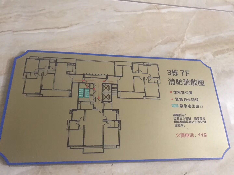 Great For Real Estate Liangfangshenqi Floor Plan App Floor Plan App How To Plan App