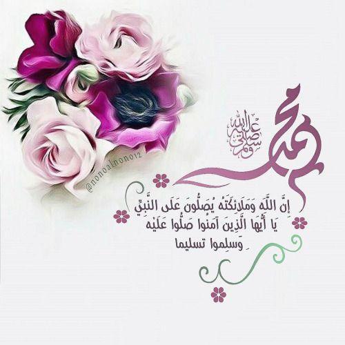 راقت لي Http Bit Ly 1o6esv5 Kalima H Islamic Quotes Wallpaper Good Morning Quotes Islamic Quotes