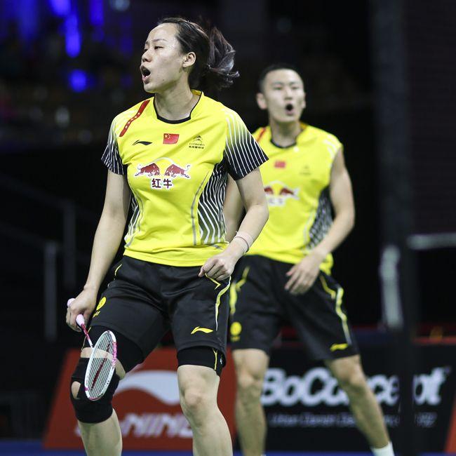 Zhao yunlei and zhang nan dating
