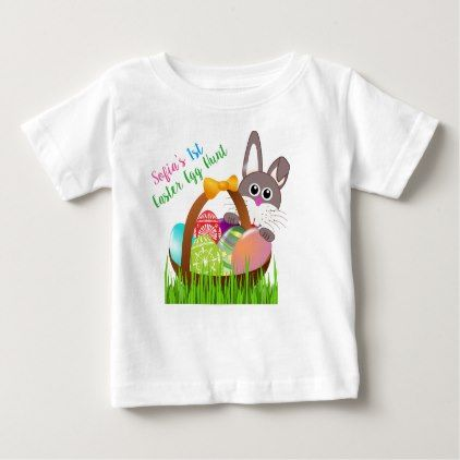 Babys first easter egg hunt t shirt individual customized unique babys first easter egg hunt t shirt individual customized unique ideas designs custom gift negle Gallery