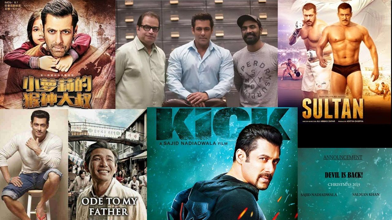 New Hindi Movei 2018 2019 Bolliwood: Top 5 Upcoming Movie Releases Of Salman Khan In 2018 And