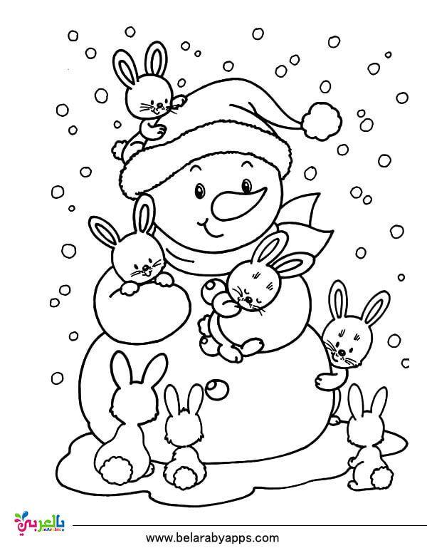رسومات للتلوين عن فصل الشتاء اوراق للطباعة 2020 بالعربي نتعلم Snowman Coloring Pages Coloring Pages Winter Christmas Coloring Pages