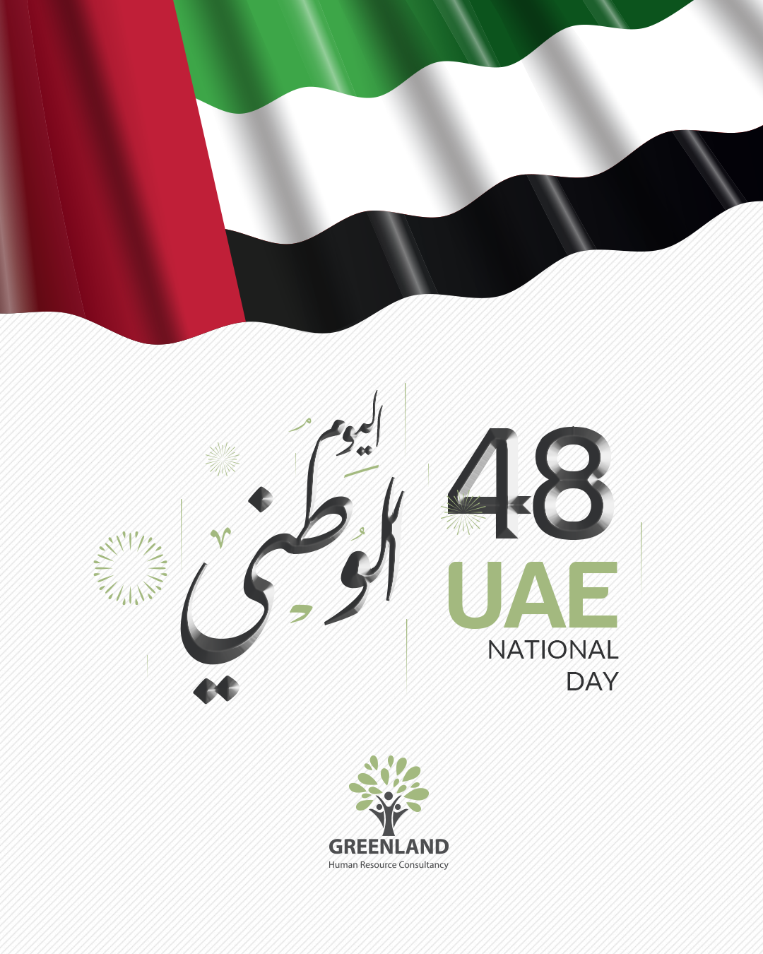 Greenland UAE wishes happiness and prosperity this 48th UAE National Day! May this day be truly memorable to all of us as we stand together in unity and with great pride in belonging to the UAE.🇦🇪  #GreenlandUAE #48thuaenationalday #uaenationalday #unitedarabemirates #uae #nationalday #dubai #abudhabi #sharjah #fujairah #ajman #ummalquwain #rasalkhaimah #emirati #uaenationalday2019