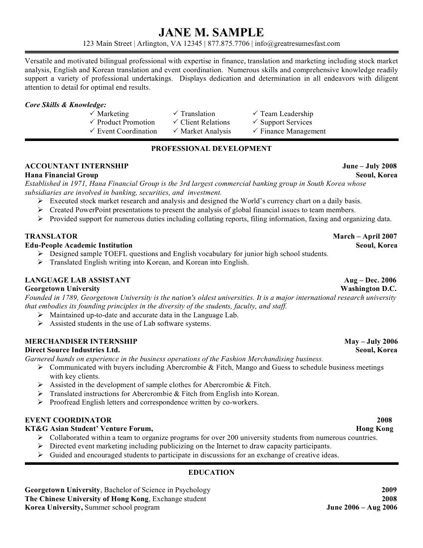 Sample Internship Resume Build Resumes How Resume Word Examples Sample Great Cover Letter