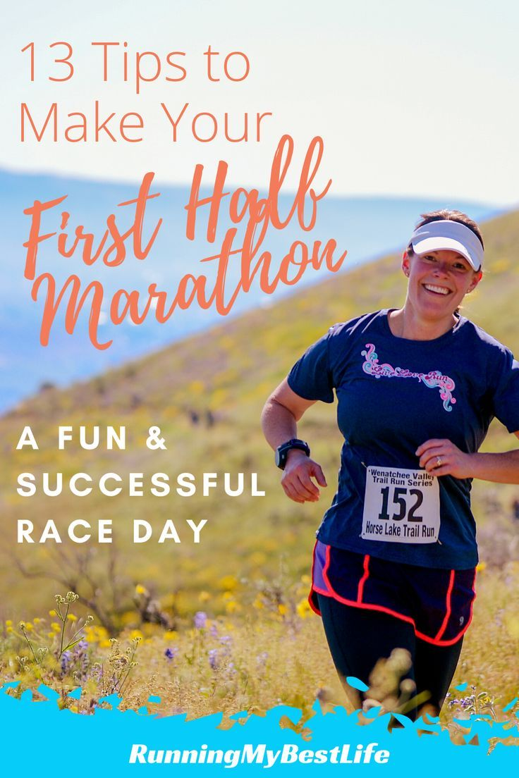 First half marathon tips for a fantastic race day half