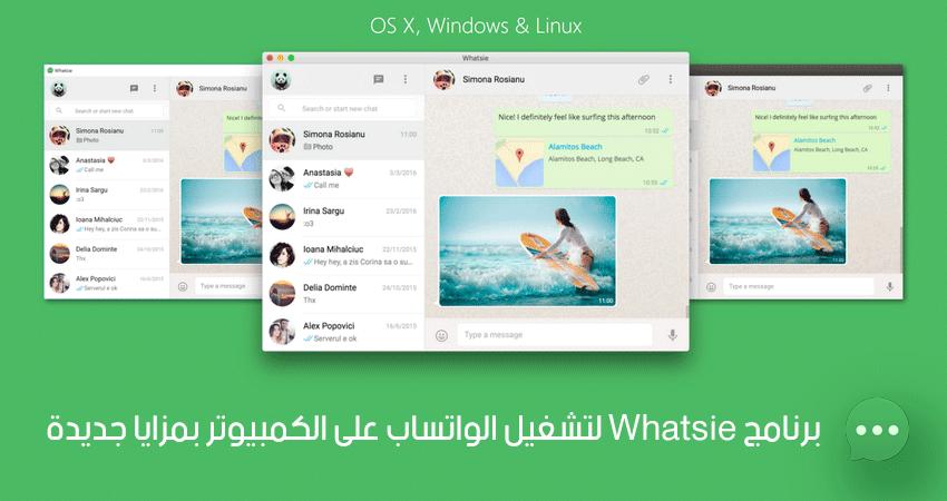 تحميل تطبيق Longshot For Long Screensho لاخد لقطة طويلة لشاشة الهاتف الاندرويد بنسخته المدفوعة مجانا باخر تحديث التقاط Incoming Call Incoming Call Screenshot