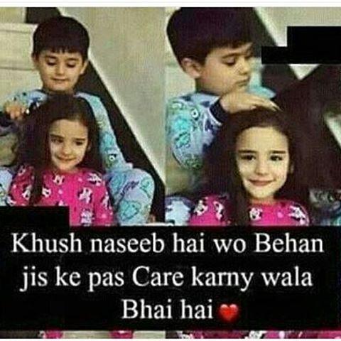 Pin by Zᴀʀᴀ Aғʀᴇᴇɴ khan ♥ on BhAi.. Pinterest Bro
