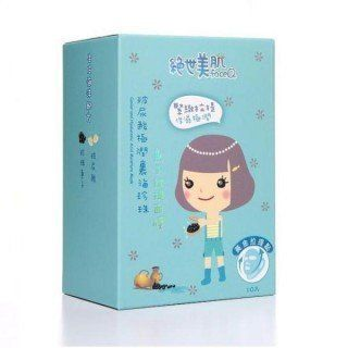 My Beauty Diary Face Q Caviar and Hyaluronic Acid Moisture Mask by Face Q. $11.00
