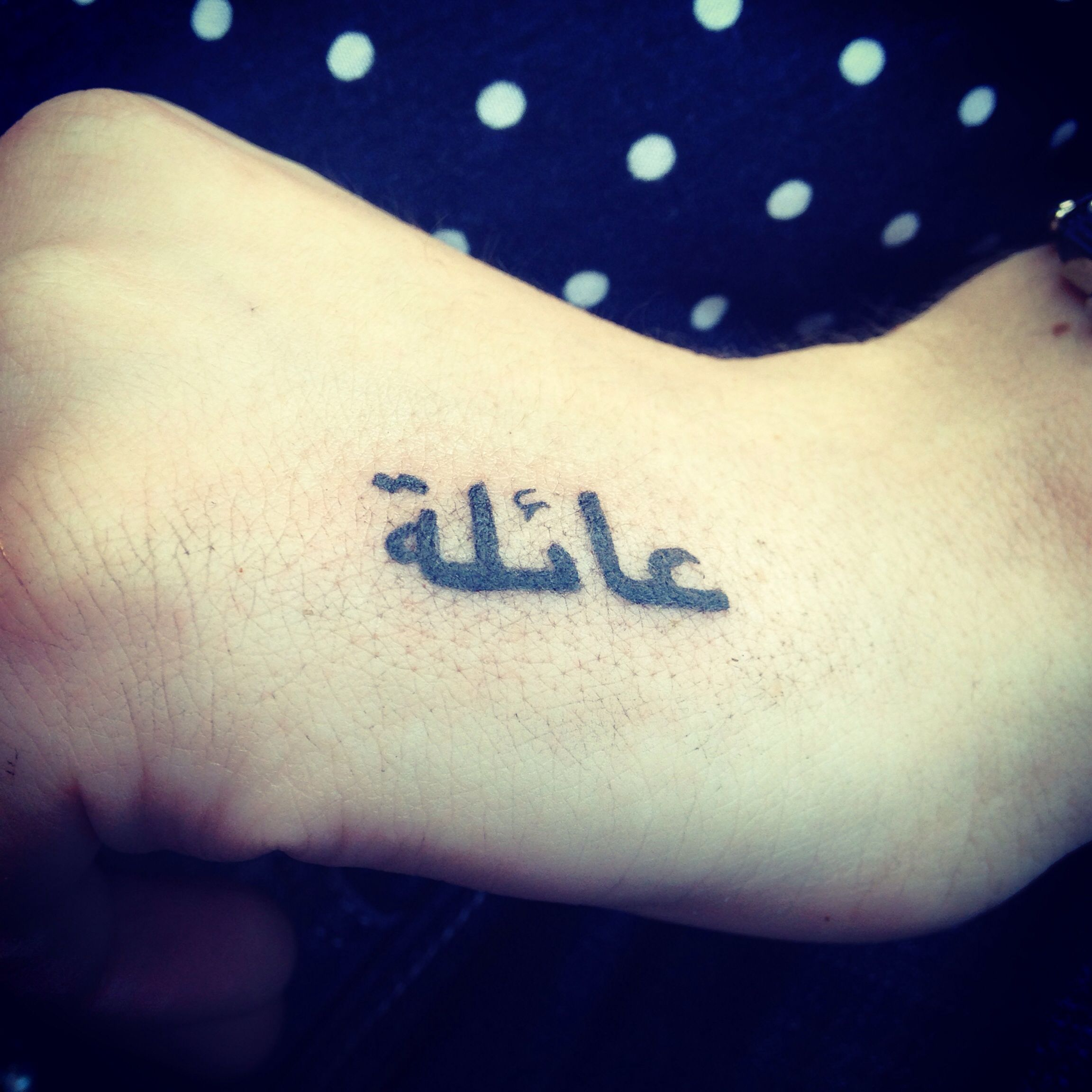 My tattoo its family in arabic i am half english and half my tattoo its family in arabic i am half english and half tunisian so arabic means a lot to me and so does my family so this was amazing to have on buycottarizona