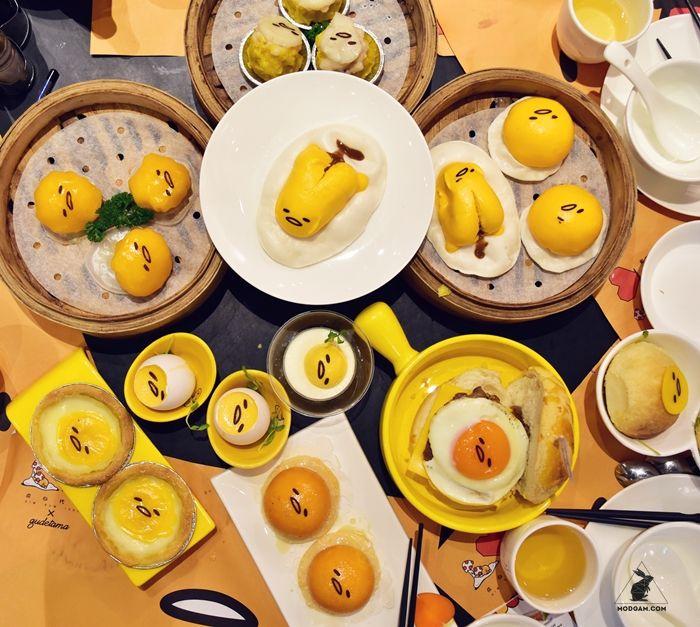Gudetama Dim Sum Icon, Hong Kong Dim sum \ Yam Cha Pinterest - deko für küchenwände