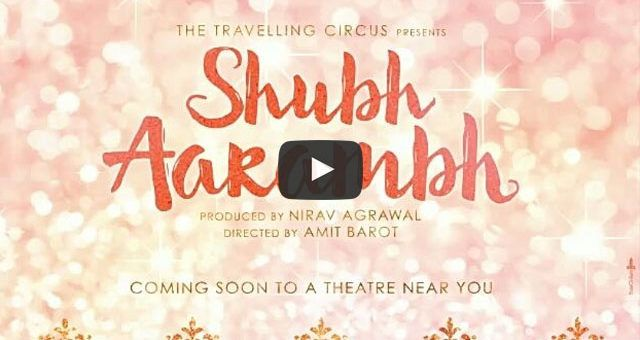 Here is the official teaser of the upcoming Gujarati wedding film