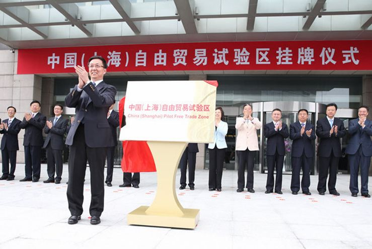 Guangdong to establish China's second FTZ | gbtimes.com