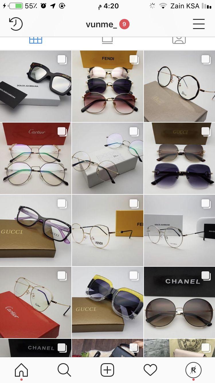 خذو فره بحسابي في نظارات تعجبكم Sunglasses Case Sunglasses Glasses