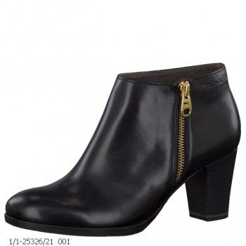 Tamaris Black Leather Ankle Boot with Gold Zip | Black