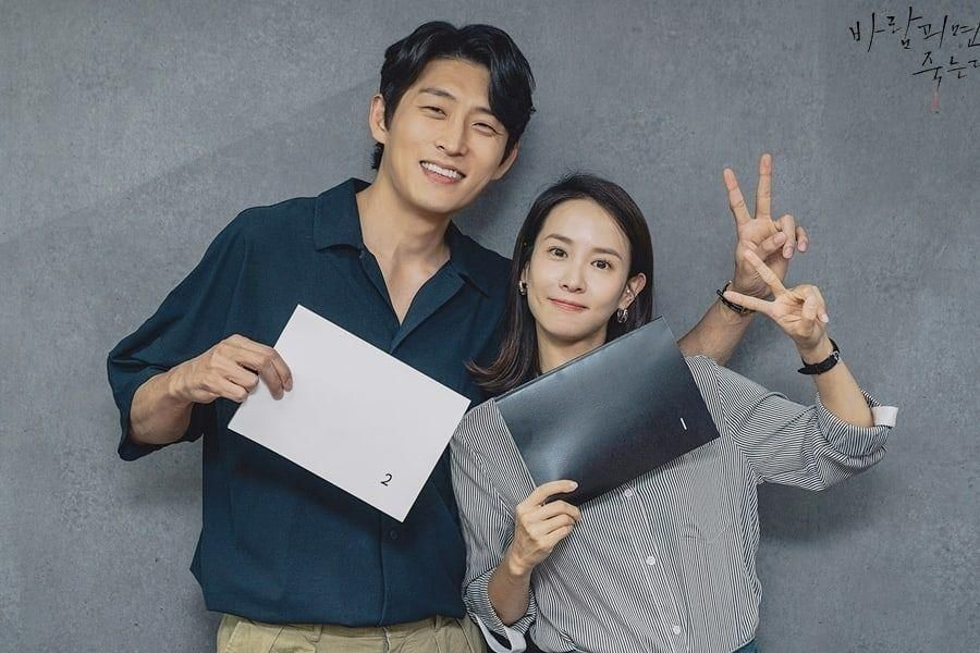 Go Joon, Jo Yeo Jeong, And More Show Great Chemistry At 1st Script Reading For New Comedy Thriller Drama