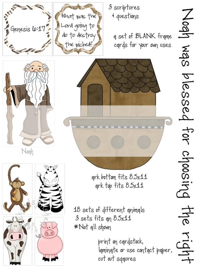 Visuals for Sharing Time - Noah, family home evening, FHE, LDS ...