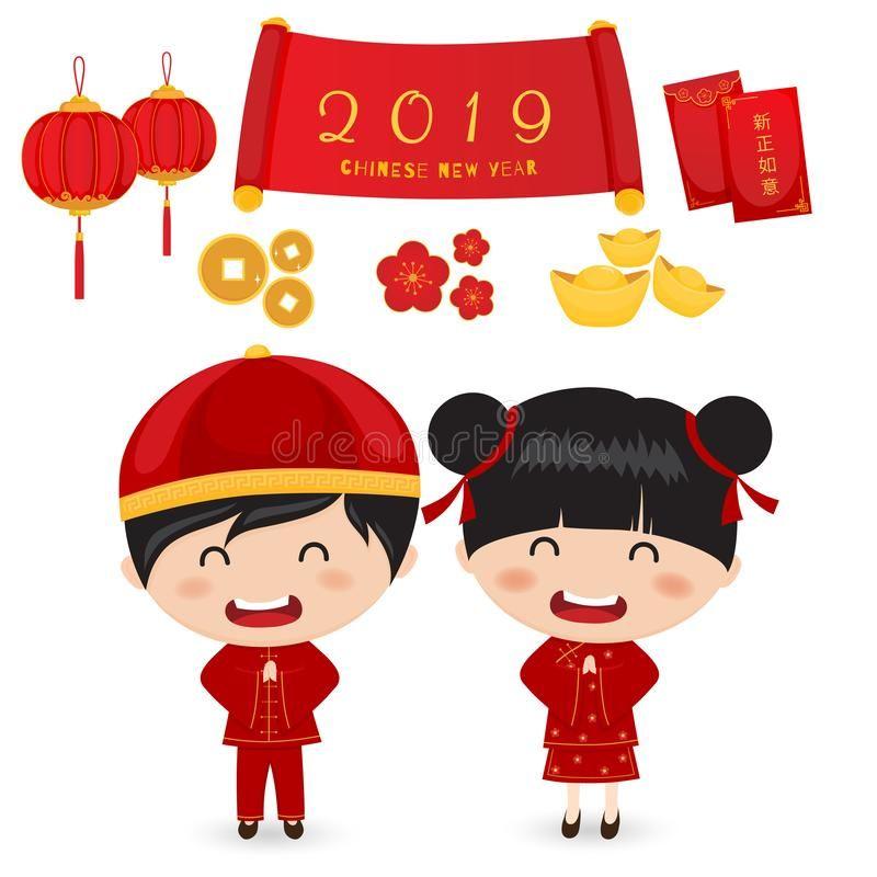Geshiglobal Stickers de fen/être Lanternes chinoises traditionnelles Nouvel An multicolore