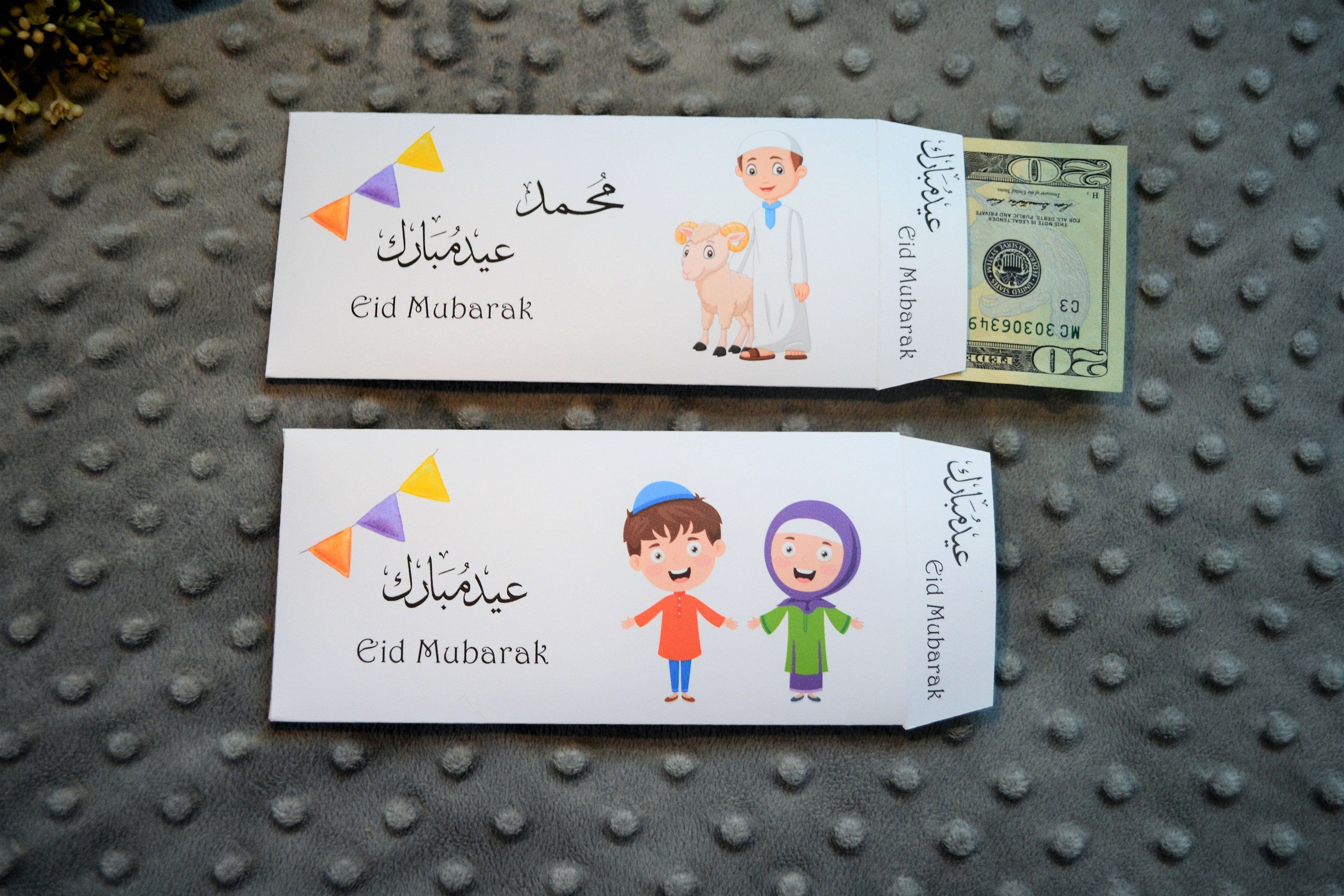 Eid envelope Personalized Eid money envelope Muslim kids Eid