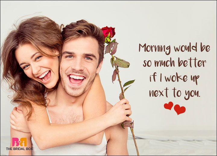dating romantic sms