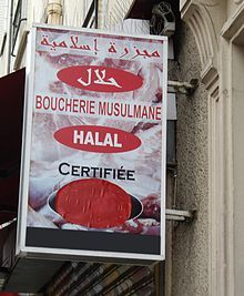 Pin By Amin Husain On Halal Halal Hotel London Hotels