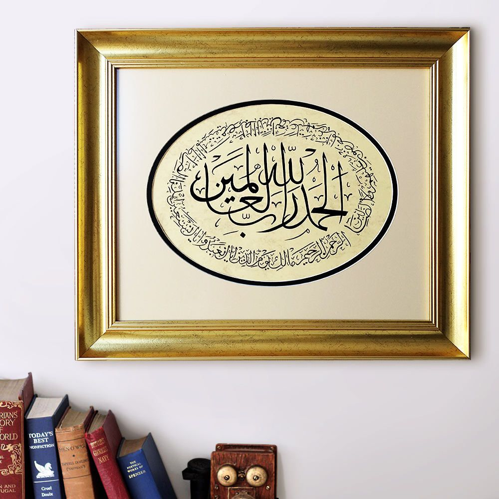 Wedding decorations muslim  Al Fatiha Quranic Calligraphy Wall Art Islamic Wedding Gifts