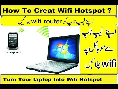 How To Creat Wifi Hotspot ? || How To Turn Your laptop Into Wifi