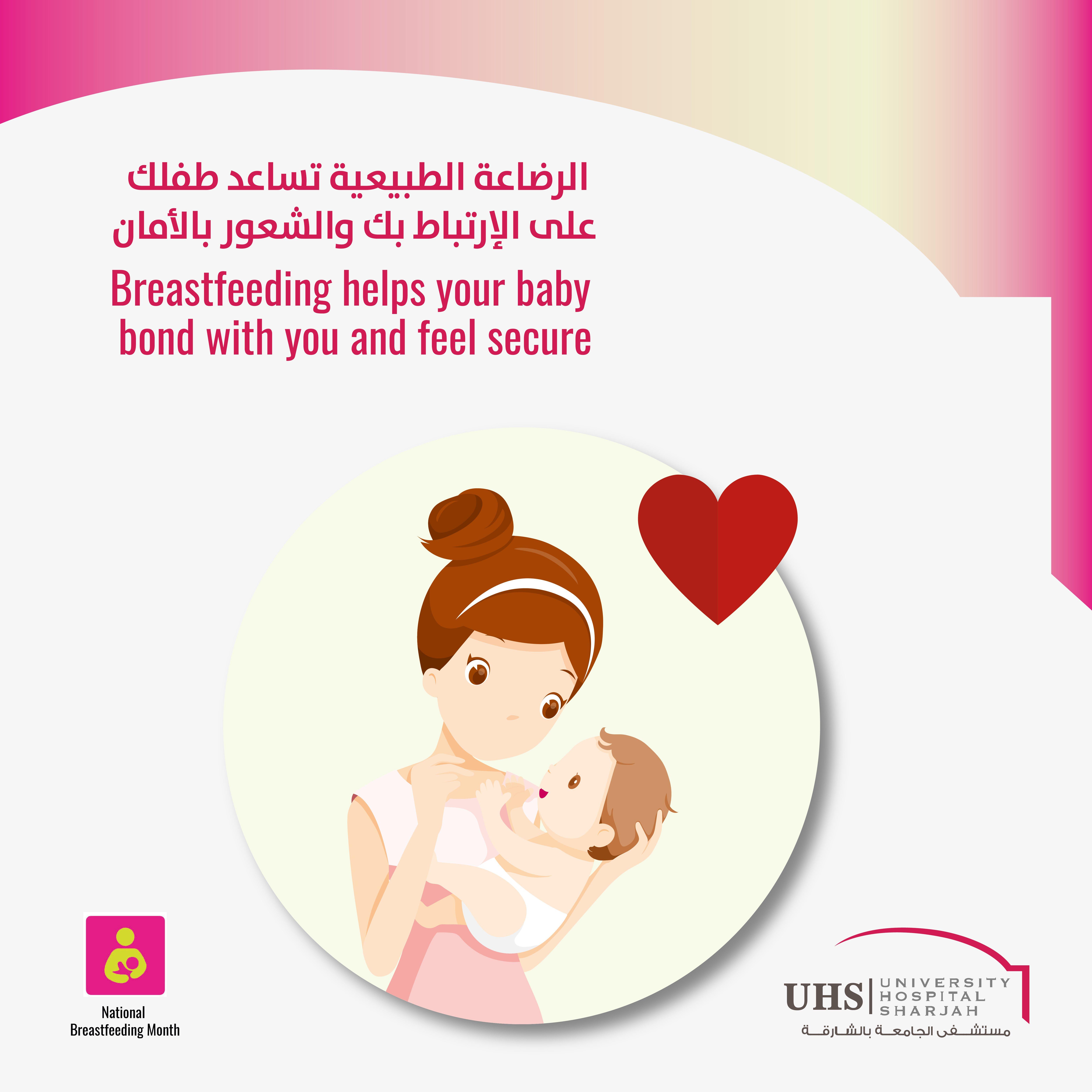 التقارب الجسدي وملامسة البشرة للبشرة والاتصال بالعيون كلها فوائد للرضاعة الطبيعية Breastfeeding Awareness Breastfeeding Awareness Month Breastfeeding Help
