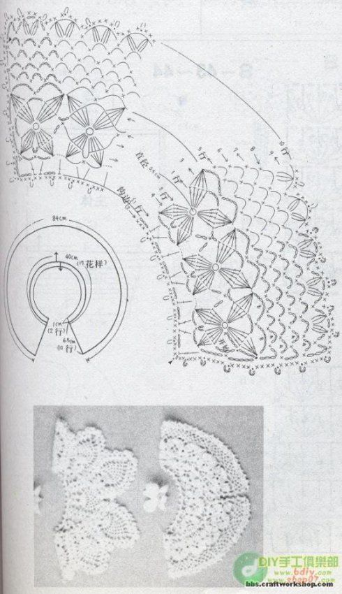 CROCHET COLLAR PATTERN - PATRON CUELLO DE GANCHILLO | Crochet ...