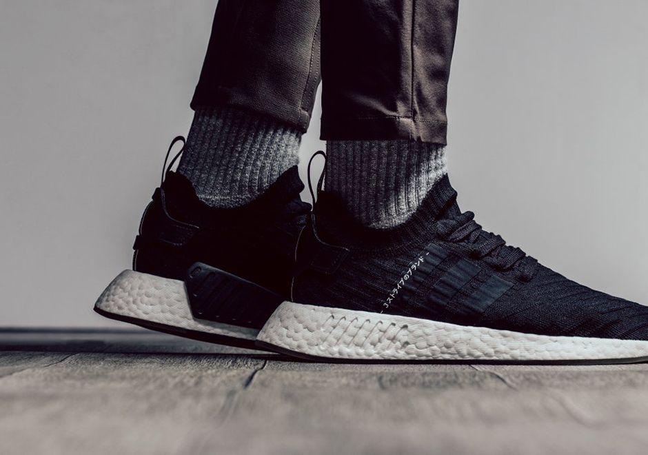 adidas NMD R2 Primeknit Japan Core Black BY9696 | Adidas nmd