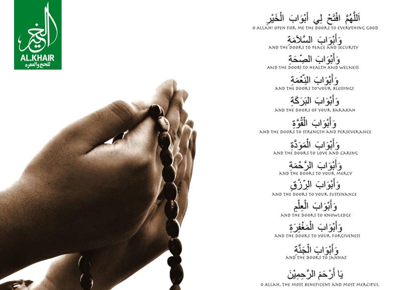 #Baraka  #Blessing, #jannat  , #Forgiveness