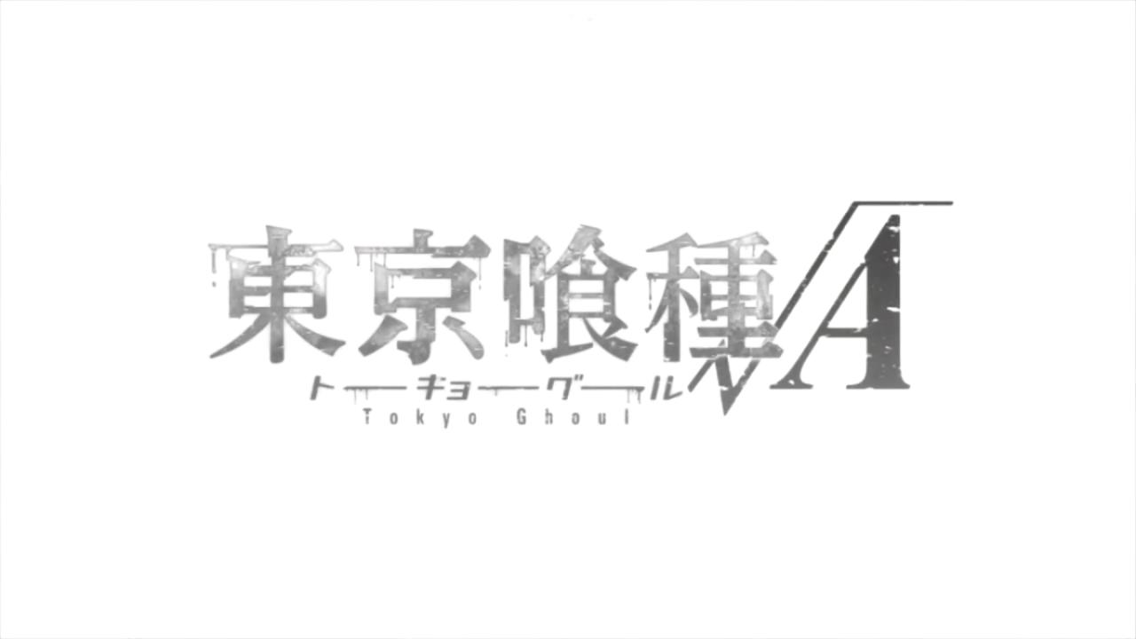 Tokyo Ghoul Season 2 Tumblr Tokyo Ghoul Tokyo Ghoul