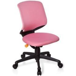 Photo of Kinderstuhl Bürostuhl Hih Child Gruve pink schwarz