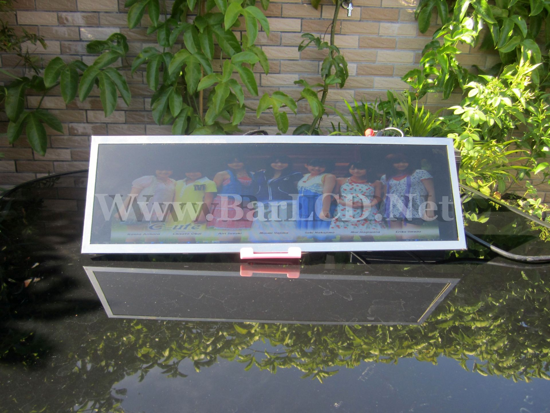 stretched bar LCD display monitor | ultra wide LCD | Display
