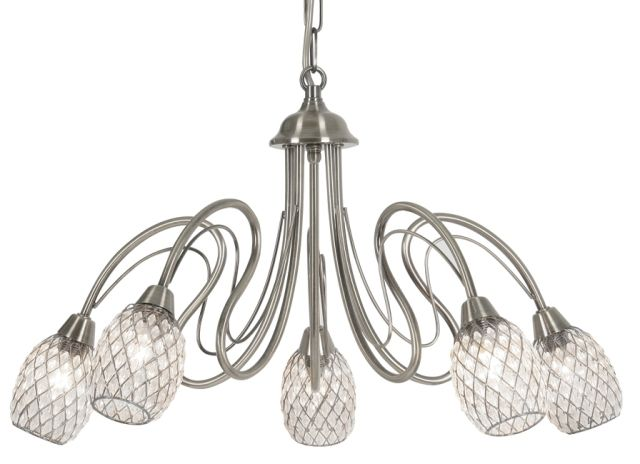 The Askas 5 light ceiling light pendant has an antique chrome wavy armed frame with acrylic insert shades. The Askas 5 light pendant is dual mountable from light pendant to semi-flush ceiling light at point of installation.