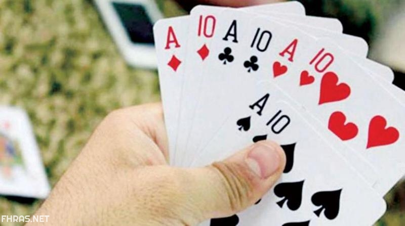 Pin By Ehab Elsaqa On Fhras This Or That Questions Playing Cards 10 Things